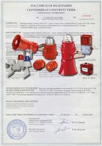 sertifikaatti e2s mainos